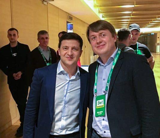 У Зеленського: терміново повернути субсидії людям, які відібрав Порошенко