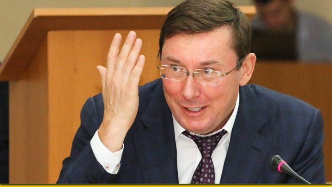 Луценко дав цінні поради новому Генпрокурору: З кожним днем буде тільки гірше