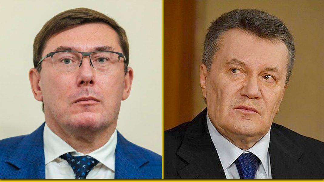 Президент-втікач подав до суду на екс-Генпрокурора Луценка