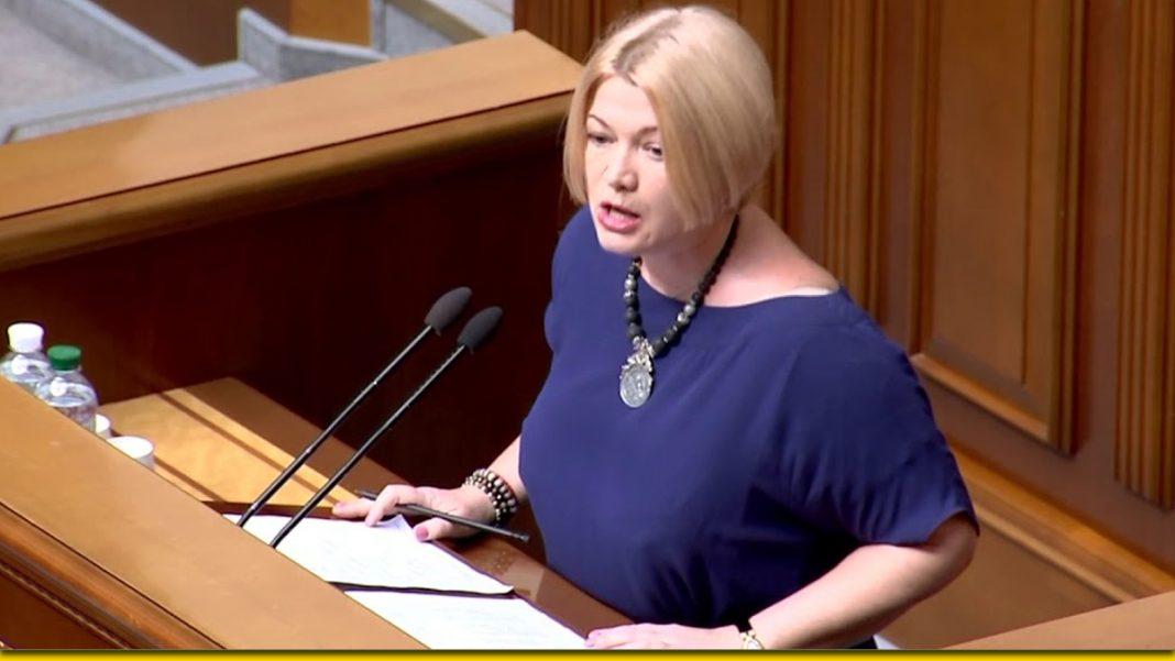 Опозиція: Парламент переламали до коліна: це ж не просто зелений принтер