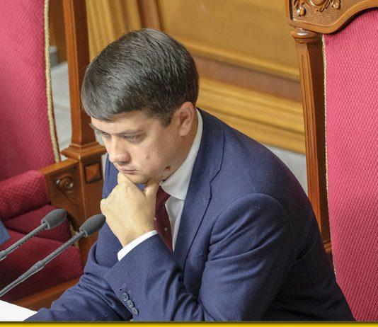Депутати зірвали голосування законопроекту, який так довго чекали всі українці