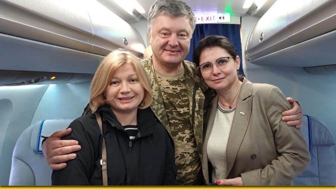 Геращенко: ПП ломал ворота аэропорта, чтобы смогли выйти мы и иностранные послы