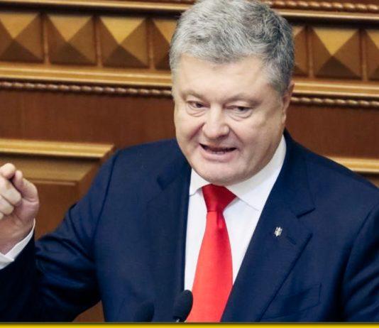 Порошенко обвинил власть Зеленского в том, что война на Донбассе до сих пор не закончена. Видео