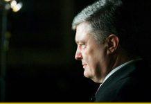 Стало відомо, що на 4 жовтня Порошенку готують арешт. Подробиці