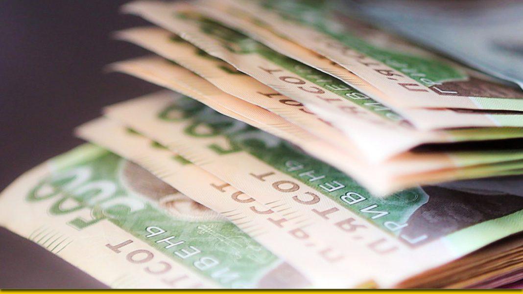 В Україні почалися перевірки пенсійних виплат: чому простим українцям нічого боятися