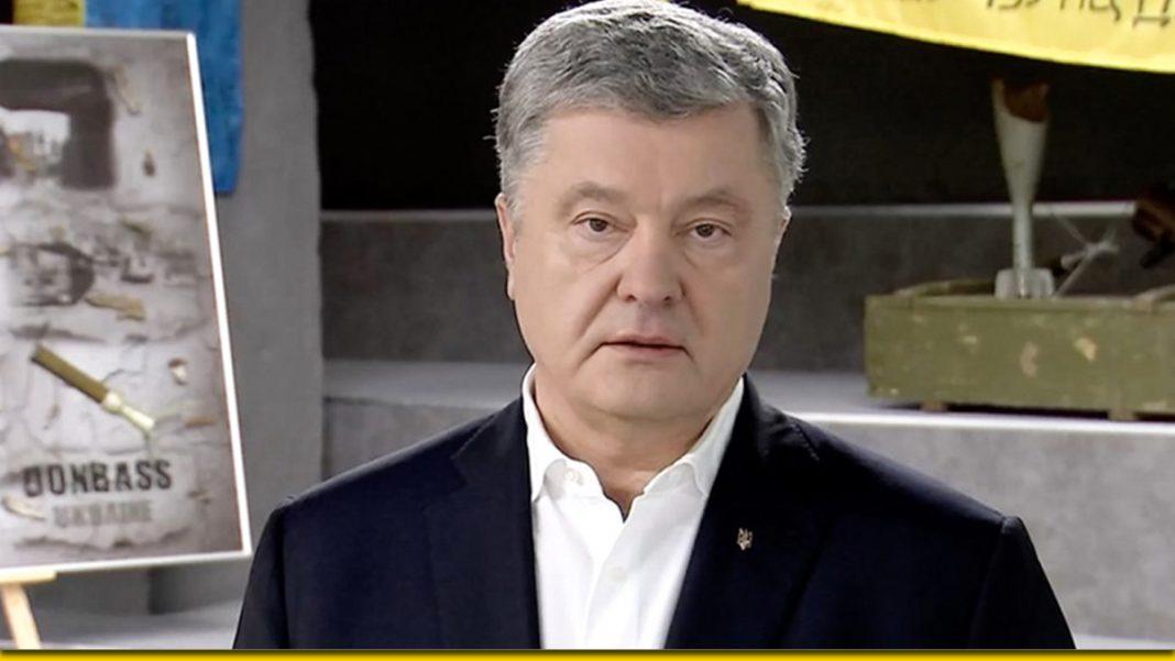 Порошенко заявив, що Зеленському пора сказати правду