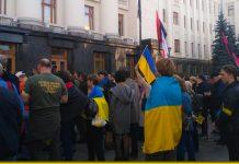 На Банковой началась акция против решений Зеленского. Видео