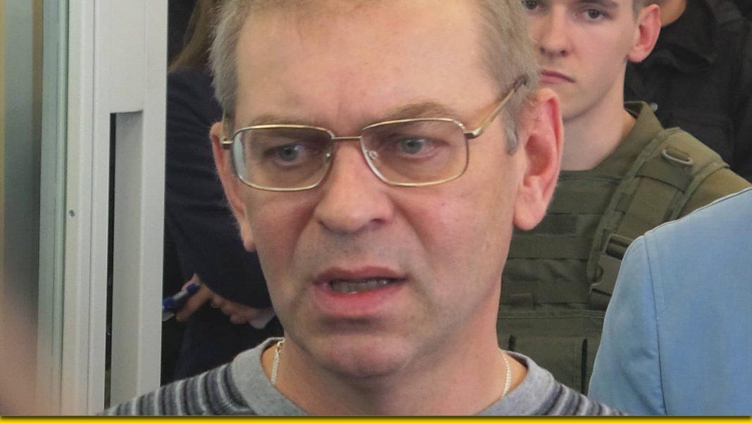 Пашинський на допиті розповів всю правду про Майдан і Порошенко