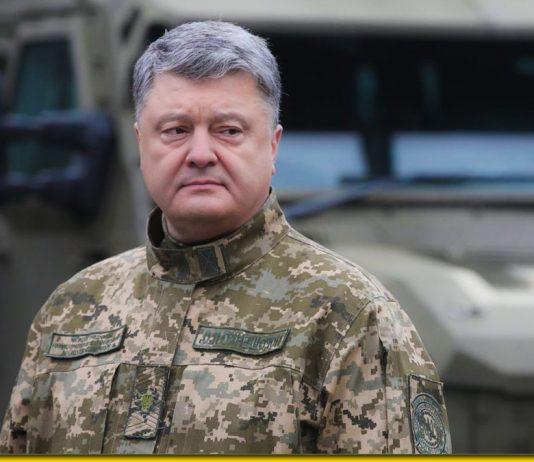 """Бизнес-план команды Порошенко - """"Гроші"""" подсчитали военные миллиарды"""