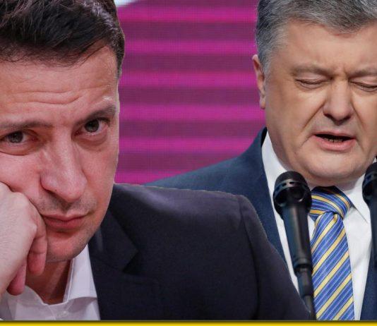 Почему Порошенко не позволяет делать Зеленскому то, что делал сам