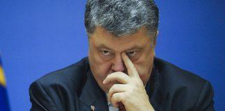 ЗМІ США повідомили, як Порошенко підвів під монастир їхнього президента