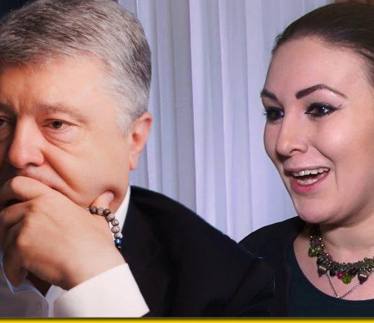 Федина звинувачує Порошенка: Кинули мене під танк і відморозились