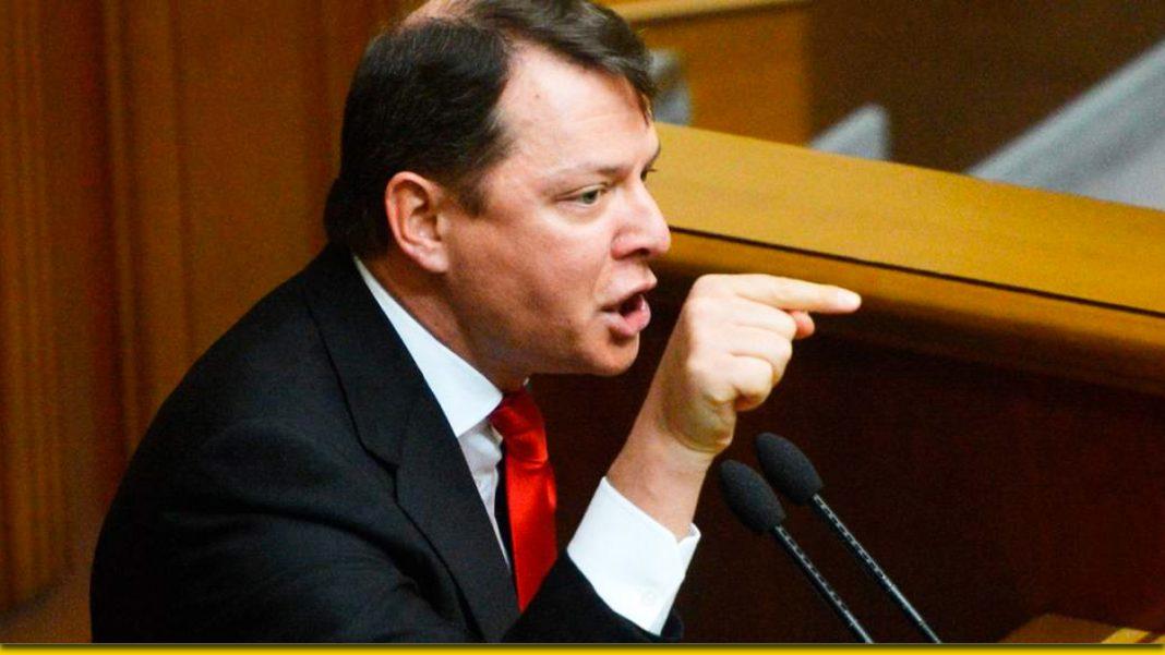 Ляшко влаштував провокацію проти депутата партії Зеленського - відео
