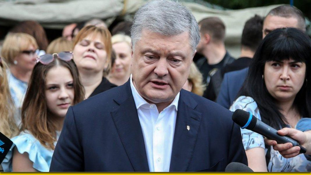 Суд дав дозвіл ДБР розслідувати, що встиг заробити Порошенко за п'ять років