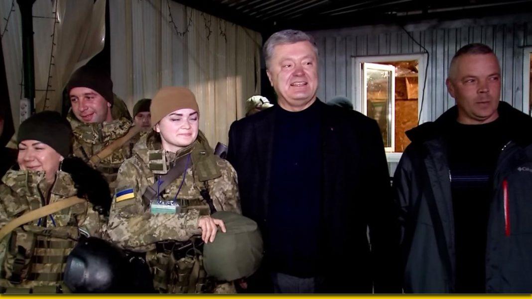 Порошенко поїхав на Донбас і показав свою мужність - фоторепортаж