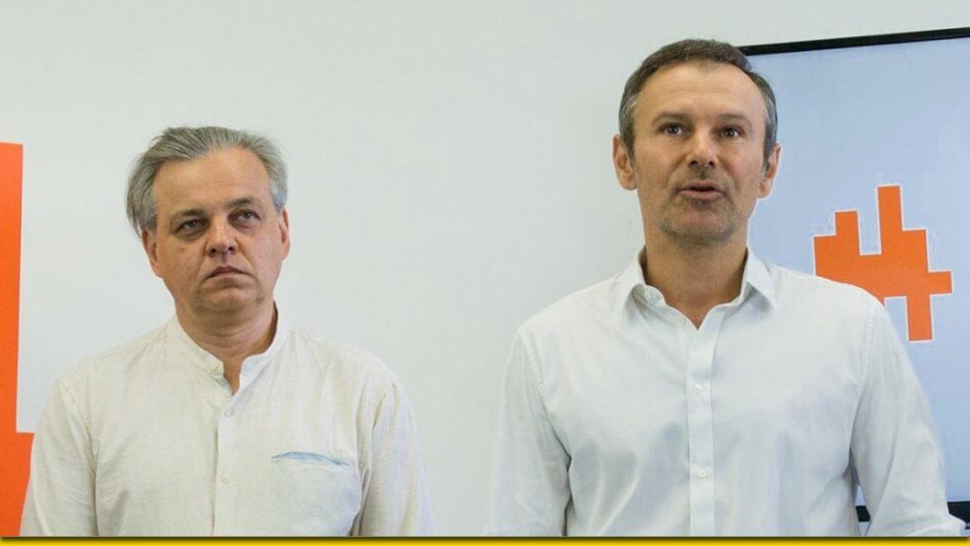 У Вакарчука є план завершення війни на Донбасі, з яким не згоден Зеленський