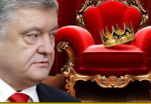Порошенко чинить дивні речі: пора сказати Петру Олексійовичу, що він вже не президент