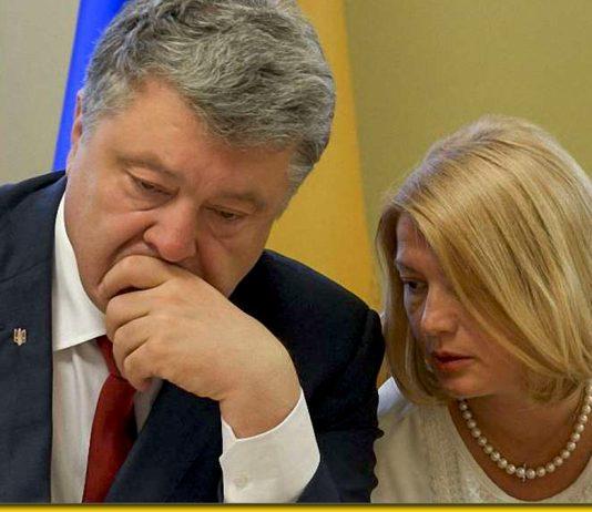 Геращенко вимагає, щоб нова влада зберегла досягнення Петра Олексійовича