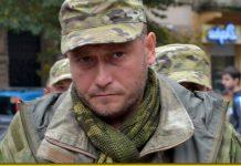 Мерзотники і вороги України - Ярош став на захист Федини і Звіробій