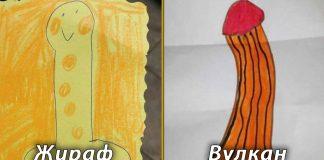 17 невинних дитячих малюнків, але дорослі чомусь сміються до сліз