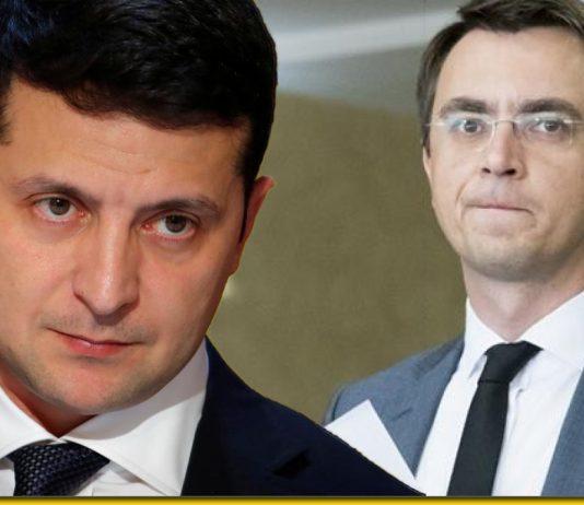 Омелян обурений: Україні не потрібен мир будь-якою ціною. Це дуже дорого