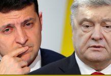Зеленського попередили: немає причин для кримінального переслідування Порошенка