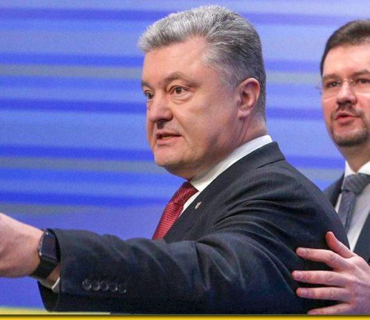Порошенко погрожує ДБР: за кримінальні справи проти нього доведеться відповісти