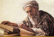 Мудра притча зі Сходу: як вороги приносять добро, роблячи шкоду