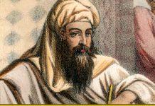 Живи в цьому світі як гість, а не господар - мудрість великого пророка Мухаммеда