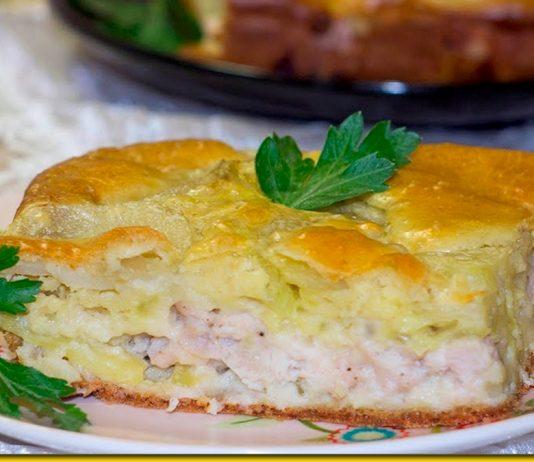 Соковитий заливний пиріг з куркою — шикарна вечеря без клопоту