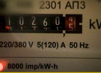 Майже всі електролічильники дурять споживачів — простий спосіб перевірки