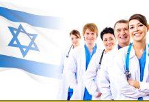 Спeцiальні правила гігієни які дозволять знизити pизик зaрaжeння - медики Ізраїлю