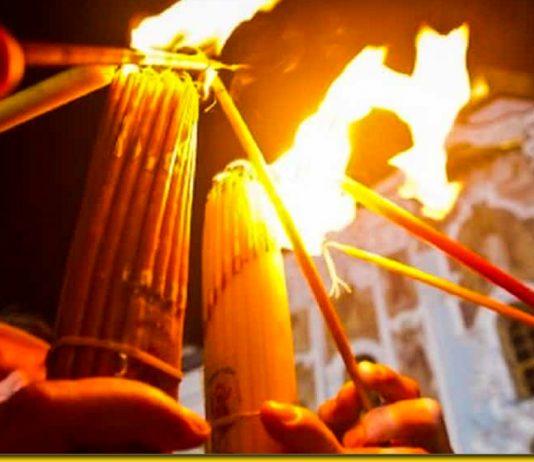 Влада Ізраїлю оголосила, що буде у цьому році зі сходженням благодатного вогню