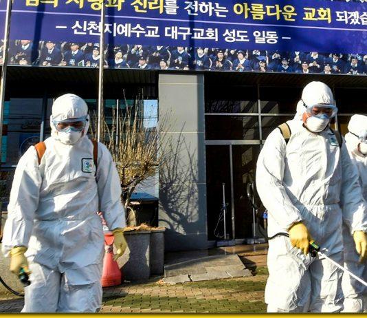 Хвороба - бумранг? Медики Південної Кореї повідомляють: вірус повертається